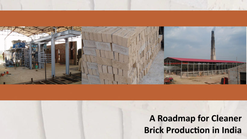 Brick Kilns Performance Assessment: A Roadmap for Cleaner Brick Production in India (2012)