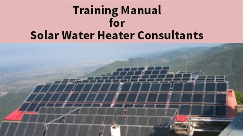 Training Manuals for Solar Water Heater Consultants