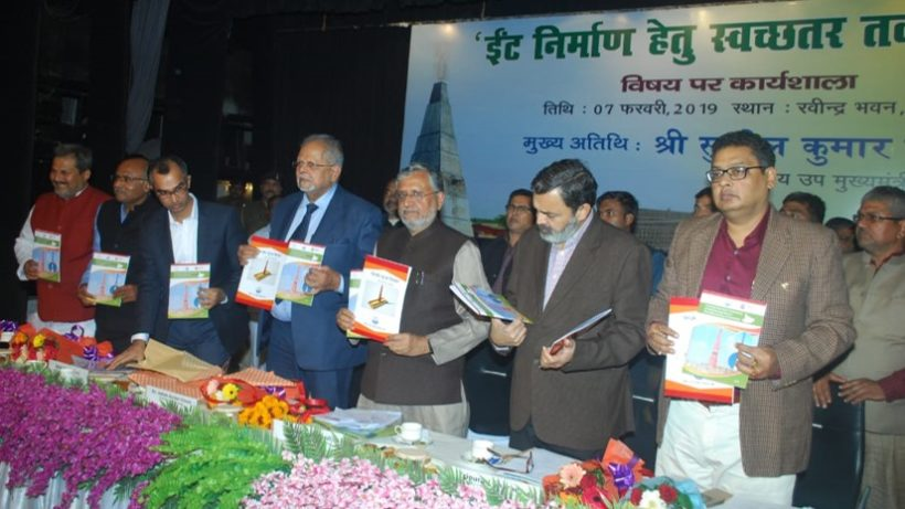 "Bihar releases ""Standard Design of Zigzag Brick Kilns"" and a case study on ""Bihar's Experience of Implementing Cleaner Brick Kiln Directive"""